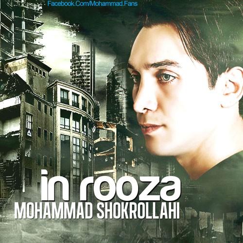 Mohammad Shokrollahi – In Rooza