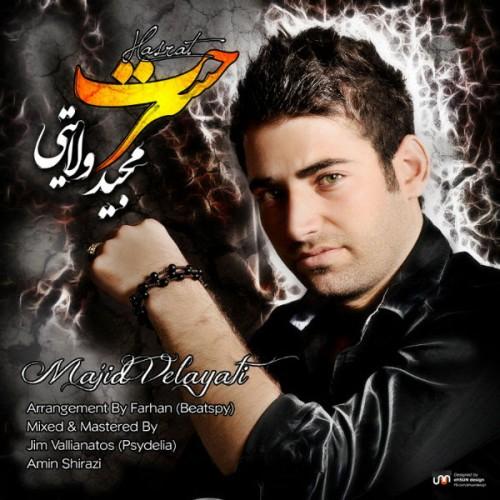Majid Velayati – Hasrat