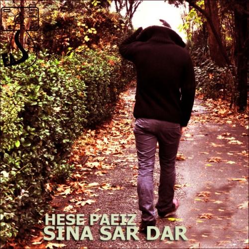 Sina Sardar – Hese Paeiz