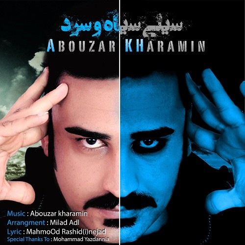 Abouzar Kharamin – Seli Siyah Va Seard