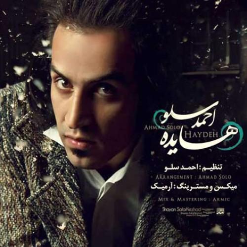 Ahmad Solo – Hayedeh