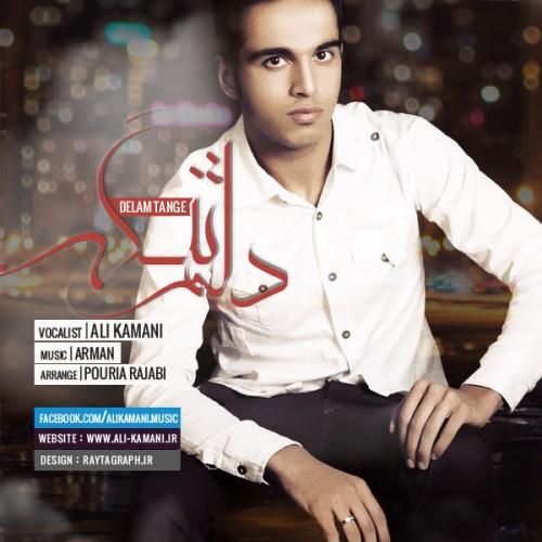Ali Kamani – Delam Tange Khodaya