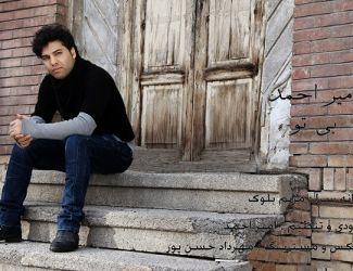 Amir Ahmad – Bi To