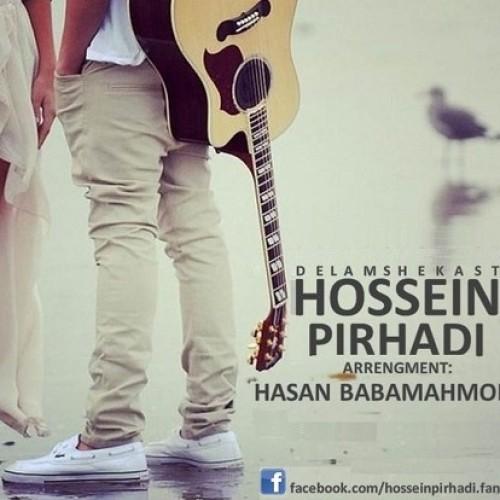 Hossein Pirhadi – Delam Shekast