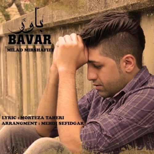 Milad Mir Shafiei – Bavar