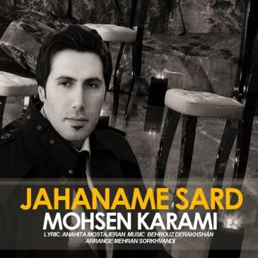 Mohsen Karami – Jahaname Sard