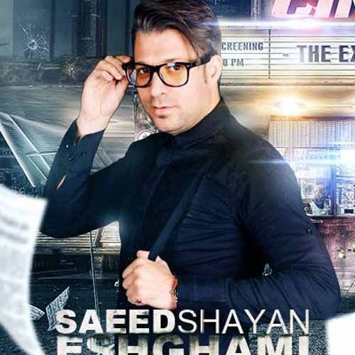 Saeed Shayan – Eshghami