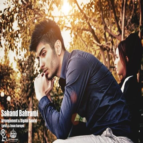 Sahande Bahrami – Nimkat