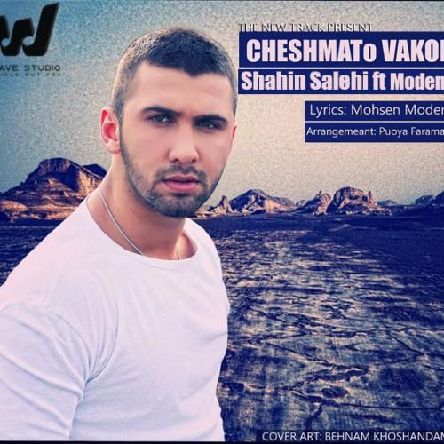 Shahin Salehi & Modene – Cheshmato Vakon