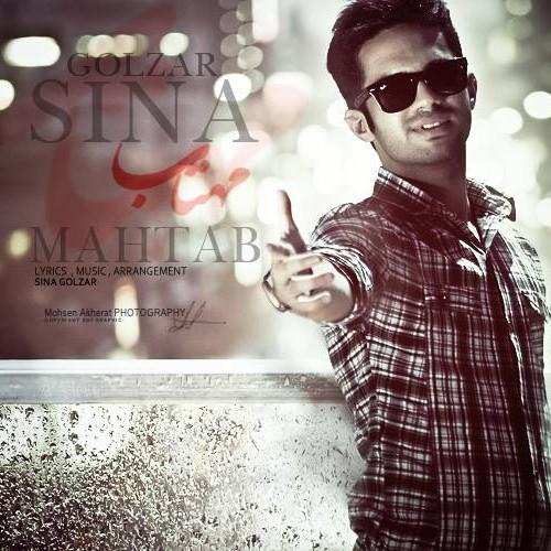 Sina Golzar – Mahtab