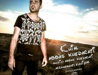 Abbas Khedarat – Leyli