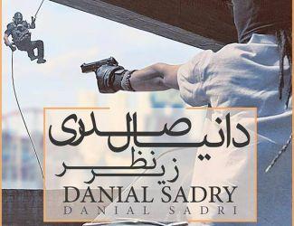 Danial Sadri – Zire Nazar
