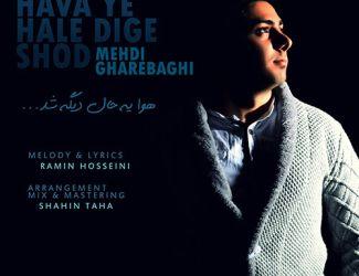 Mehdi Gharebaghi – Hava Ye Hale Dige Shod