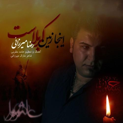 Reza Mirzaei – Inja Zamine Karbalast