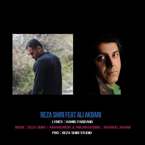 آهنگ جدید شبونه از رضا شیری و علی اکبری