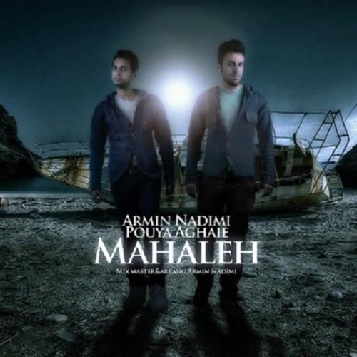دانلود آهنگ ساده بگذرم از آرمین ندیمی و الهان