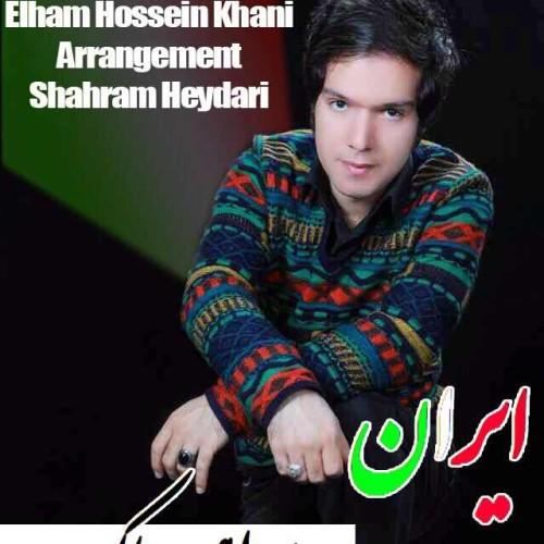 آهنگ جدید ابراهیم ملک به نام ایران