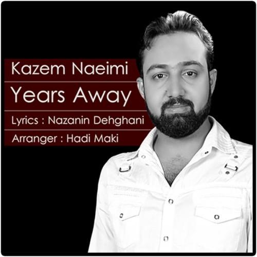 آهنگ جدید کاظم نعیمی به نام سالهای دوری