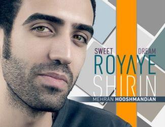 آهنگ جدید مهران هوشمندیان به نام رویای شیرین