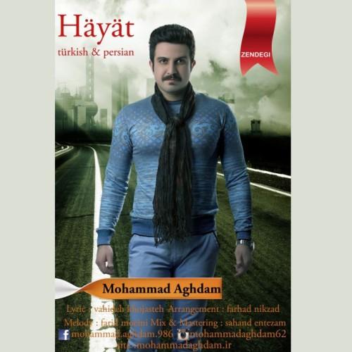 دانلود آهنگ جدید محمد اقدم به نام زندگی (hayat)