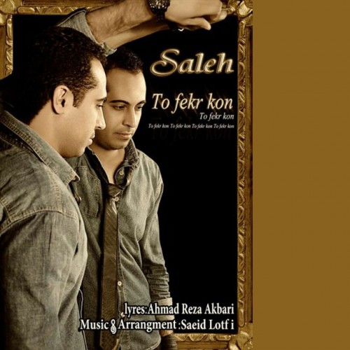 دانلود آهنگ جدید صالح به نام تو فکر کن