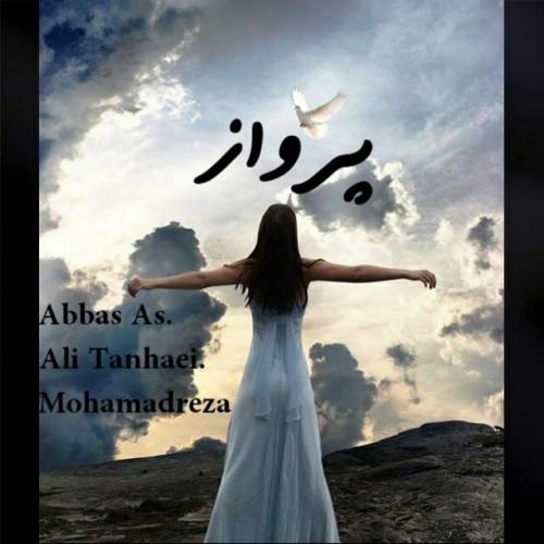 آهنگ جدید عباس AS و علی تنهایی و محمد رضا