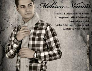 آهنگ جدید محسن نعمتی به نام با یادت