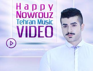 تبریک سال نو از طرف تیم تهران موزیک
