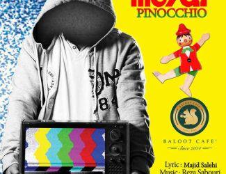 دانلود آهنگ جدید مویار به نام پینوکیو