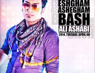 Ali As'habi – Eshgham Ashegham Bash