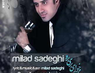 Milad Sadeghi – Mikhay Beri Boro
