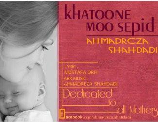 Ahmad Shahdadi – Khatoon Moo Sepid