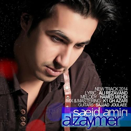 Saeid Amin – Alzaymer