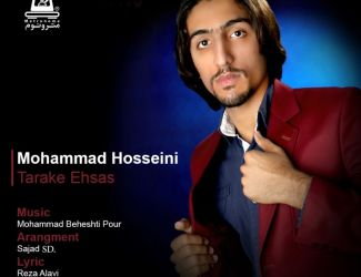 Mohammad Hosseini – Tarake Ehsas
