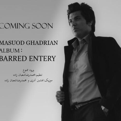 Masuod Ghadrian – Barred Entery