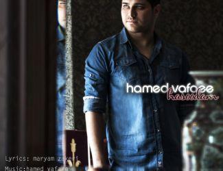 Hamed Vafaee – Hasoodam