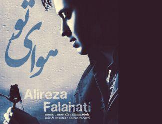 Alireza Falahati – Havaye To