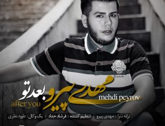 Mehdi Peyrov – Bade To