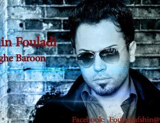 Afshin Fouladi – Daaghe Baroon