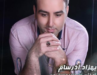Behzad Azar Sam – To Nisti