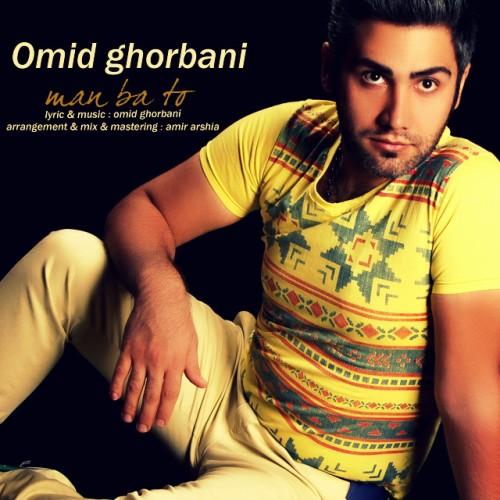 Omid Ghorbani – Man Ba To