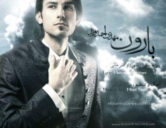 Mehdi Ahmadvand – Baroon
