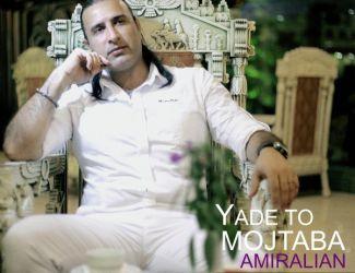 Mojtaba Amiralian – Yade To
