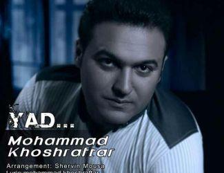 Mohammad Khoshraftar – Yad