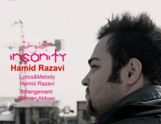 Hamid Razavi – Jenon