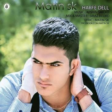 Matin SK – HARFE DELL