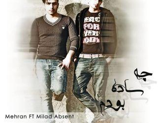 Mehran Artist Ft Milad Absent – Che Sade Boodam
