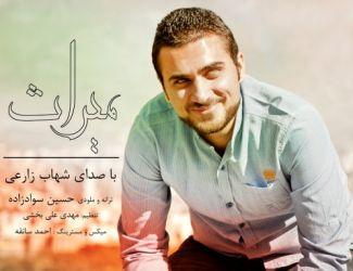 Shahab Zarei – Miras