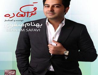 Behnam Safavi – Fogholade