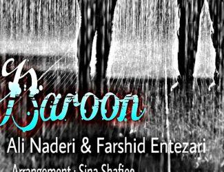 Ali Naderi – Baroon (Ft Farshid Entezari)